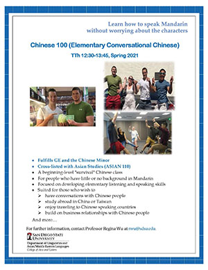 Chinese 100 - click on pdf below